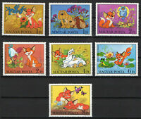 Hungary 1982. Folk tales / vuk / fox nice set MNH (**) Mi. 3580-3586