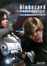 Resident Evil Degeneration:Biohazard Degeneration Visual Scenario Archive CAPCOM