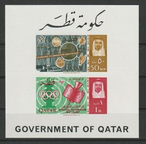 QATAR , 1965  MS Imperf  International Telecommunications Centenary , MNH
