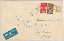 PORTUGAL  -  POSTAL HISTORY : AIRMAIL Cover to ITALY 17.06.1940 - ALA LITORIA