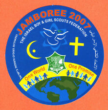 2007 World Scout Jamboree ISRAEL BOY & GIRL SCOUT Contingent Sticker / Decal
