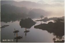 THE LION ROCK OF NANXI RIVER (CINA CHINA)