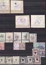 Albania mint and used stamps 8 pages 1912-40s