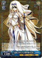 GBS/S63-062 RR - Sword Maiden, Beloved Archbishop 1x Near Mint Weiss Schwarz