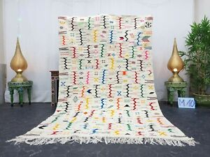 "Moroccan Handmade Kilim Rug 5'1""x8'  Berber Abstract White Green Wool Carpet"