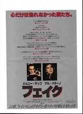 Rare! Donnie Brasco Johnny Depp and Al Pacino Japanese Chirashi Mini Poster B5