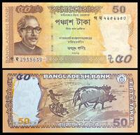 BANGLADESH 50 TAKA 2019  P-NEW UNC