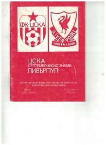 CSKA SOFIA v LIVERPOOL 17th March 1982 European Cup