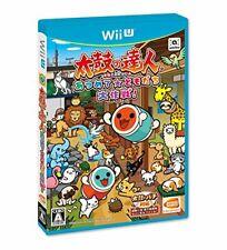 Wii U Taiko Drum Master Collect friends Battle!Japan Import