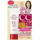Kose Japan Grace One Collagen  Astaxanthin 7-in-1 CC Cream for Age 50s 50g