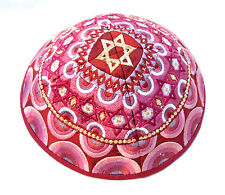 Kippah Yarmulke-Embroidered Kippas Star of David Rainbow Emanuel Red/Pink S-8""