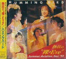 HUMMING BIRD ~Summer Aviation Tour '93 全新 CD