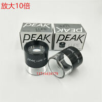 1PCS for PEAKLUPE1961-10X Handheld Magnifier 10x Cylinder HD Eyepiece