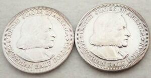 Lot of 2 1892 & 1893 Columbian Expo Commemorative Half Dollar Coins
