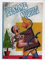 Carte Postale Les Portraits de Tintin n°1. Tintin et la pin up - 2015 PASTICHE
