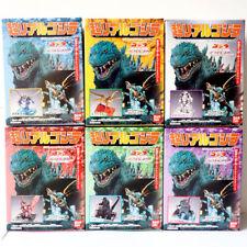 Bandai Medium Candy Toys ultra real godzilla Full Set King Ghidorah Megaguirus