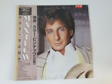 "Barry Manilow - Manilow Japan Release 12"" Vinyl - sleeve damaged Record Mint"