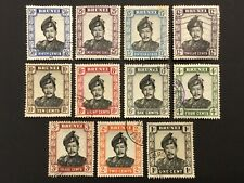 old stamps BRUNEI  x  11