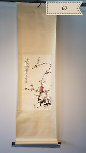 Dong Shouping plum Antique Scroll
