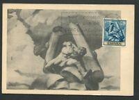 SPAIN MK 1966 GEMÄLDE SERT SIMSON PAINTING MAXIMUMKARTE MAXIMUM CARD MC CM d8186