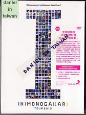 Ikimonogakari: Tour 2013 (2014) Japan / 2DVD & CD & 100p BOOK TAIWAN