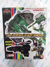Power Ranger Engine Sentai Go-Onger RPM DX Junction Rifle Weapon Set Bandai H.K.