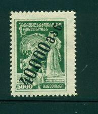 "GEORGIA - Sovietic Republic 1923 Common Stamp A ""40000R"""