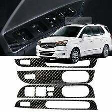 Interior Window Switch 5D Glossy Shiny Carbon Decal 4P For SSANGYONG 13+ Rodius