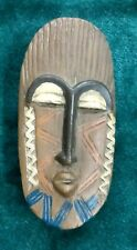 """Decorative African/Tribal Art Mask for Wall Hanging  Large 13 1/8"""""""