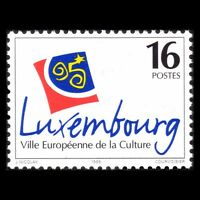 Luxembourg 1995 - European City of Culture Logo - Sc 922 MNH