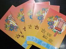 China-Prc 1980-91 Animal Hologram Commemorative Jacket (7 Sets) (E175)