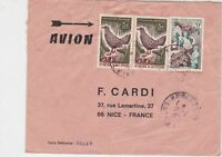 Rep De Cote D'Ivoire 1969 Airmail Birds + Cotton Factory Stamps Cover Ref 32501