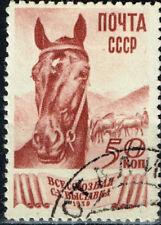 Russia Fauna Horses in Soviet Kazakhstan stamp 1939