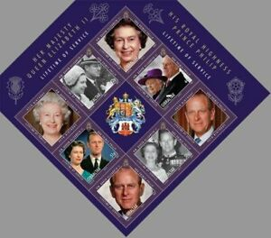 QEII & Prince Philip LIFETIME OF SERVICE MNH FV £4.02 Stamp Sheet 2011 Gibraltar