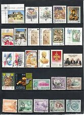 CYPRUS CIPRO KIBRIS selection, +100 used and different stamps FOUR SCANS (hh61)