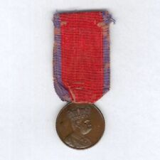 ITALY. Medal for the African Campaigns 1887-1896
