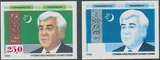 TURKMENISTAN 1992 1 year independence Saparmurad Niyazov President MSSING COLORS