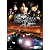 Wangan Midnight THE MOVIE DVD JAPAN NEW