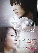 SNOW QUEEN ASIAN MOVIE POSTER - Hyun Bin, Sung Yu-ri, Im Joo-hwan, Yoo In-young