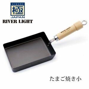 River Light Kiwame Premium Japan Rolled Egg Making Pan Small (S) Frying Pan