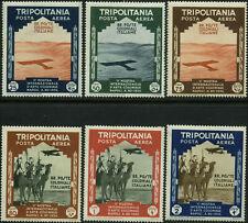 Tripolitania Scott #C43 - #C48 Complete Set of 6 Mint