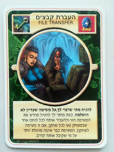 MUTANT CHRONICLES DOOMTROOPER HEBRAIC EXTRA CARD FILE TRANSFER N/MINT LIMITED !!