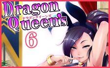 Dragon Quest doujinshi fanbook comic (Japanese, B5-28pgs, C93)