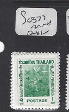 Thailand (P0912B) Buddhist Temple Sc 377 Mnh