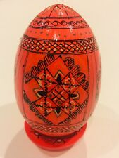 Ukrainian hand painted wooden easter egg pysanka on a stand collectible
