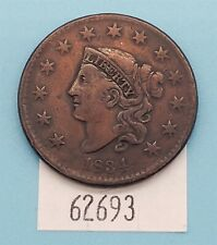West Point Coins ~ 1834 Large Cent N-2, R-1 Xf+