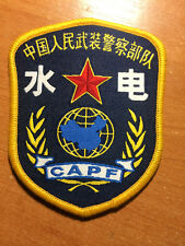 PATCH POLICE CHINA - China Armed Police Forces (CAPF) Internal Troop - ORIGINAL!