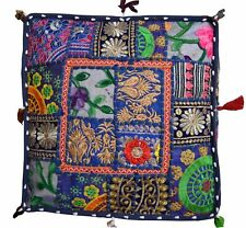 "16X16"" Indian Vintage Patchwork Ottoman Pouf Moroccan Seat Stool Pillow Cover"