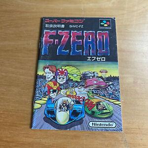 Nintendo Super Famicom SNES Manual JAPANESE - F-Zero