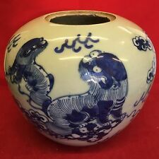 Antico Cinese grande BLU e BIANCO ginger jar Foo Fu Dog Leone altezza 17cm